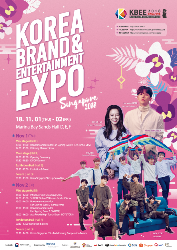 KBEE 2018 Singapore - Official poster