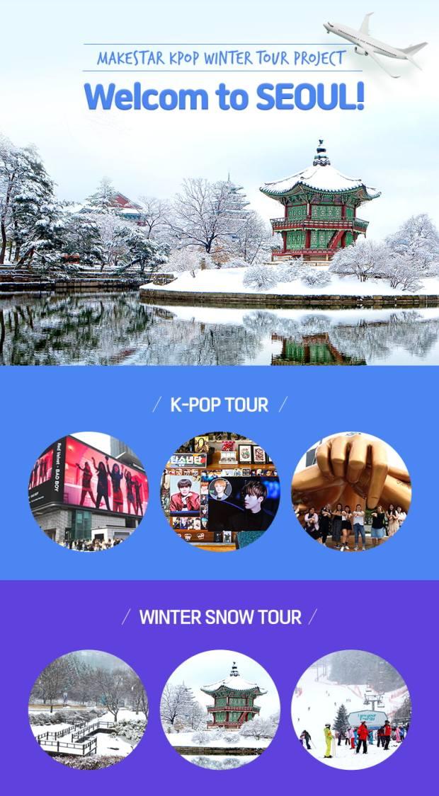 Kpop-tour_story_main2.jpg