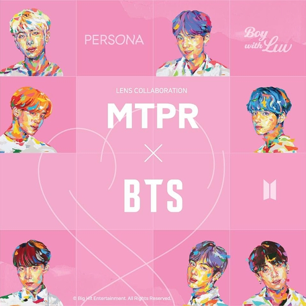 BTSxMTPR_Boy-with-Luv_pic1.jpg